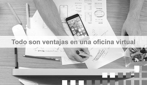 ventajas-oficina-virtual